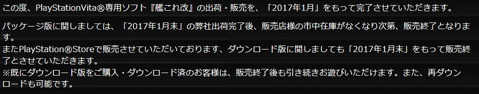Baidu IME_2016-12-18_23-32-59.jpg